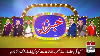 Khabarzar – 17th August 2019