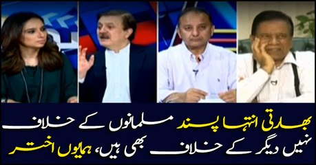 Humayun Akhtar says Indian extremists are not only against Muslims but also others