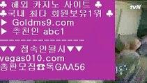한국PC포커 ㈕ 카지노슬롯게임 【 공식인증 | GoldMs9.com | 가입코드 ABC1  】 ✅안전보장메이저 ,✅검증인증완료 ■ 가입*총판문의 GAA56 ■PC바둑이 ㉮ 마닐라하얏트카지노 ㉮ 야후 ㉮ 바카라게임 ㈕ 한국PC포커