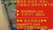 해외카지노사이트 추천❇살롱슬롯게임 【 공식인증 | GoldMs9.com | 가입코드 ABC4  】 ✅안전보장메이저 ,✅검증인증완료 ■ 가입*총판문의 GAA56 ■마카오카지노  ㉡ 실시간포커 ㉡ 개츠비카지노 ㉡ 솔레어❇해외카지노사이트 추천