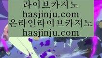 안전카지노  ぞ 코코모스 호텔     https://jasjinju.blogspot.com   코코모스 호텔 ぞ  안전카지노