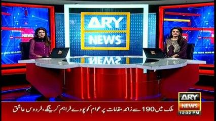 Bulletins | ARYNews | 1200 PM | 18th August 2019