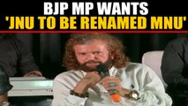 BJP MP Hans Raj Hans wants JNU to be renamed after PM Modi, sparks row | Oneindia News