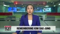 Moon commemorates late leader Kim Dae-jung, pledges inter-Korean peace