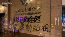 Hong Kong Trade Union Building vandalised during protests