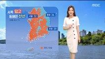 [날씨] 서쪽 덥고 동해안 선선…주 중반 전국 비