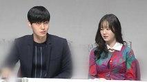 """배우 구혜선 파경 위기...""""협의 이혼"""" vs """"가정 지킨다"""" / YTN"""