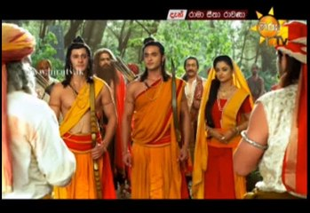 Rama Seetha Ravana Teledrama - 84 - 18th August 2019