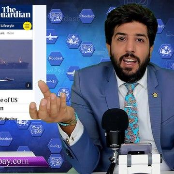 گاردین: انگلیس وسط بازی قدرت ایران و آمریکا، آسیب پذیر است_رودست