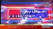 Sawal Hai Pakistan Ka – 18th August 2019