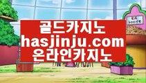 ✅도박으로돈따기✅      실시간바카라 - 【 hasjinju.com 】 실시간바카라 -- 온라인바카라 -- 실시간카지노 -- 라이브바카라 -- 라이브카지노 -- 실시간바라카사이트 -- 실시간카지노사이트 -- 오리엔탈카지노 -- 마이다스카지노 -- 솔레이어카지노        ✅도박으로돈따기✅