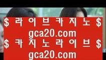 ✅실시간카지노✅      마이다스정품카지노 - 【 33pair.com 】 마이다스정품카지노 33 마이다스카지노 44 골드카지노 55 오리엔탈카지노 66 솔레이어카지노 ++ 리쟐파크카지노 -- 라이브카지노 44 실제카지노 55 실시간카지노        ✅실시간카지노✅