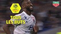 Tous les buts de la 2ème journée - Ligue 1 Conforama / 2019-20