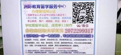 美国【UA高仿毕业证】加↘Q 微 2072299317 快速�