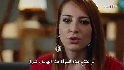 مسلسل لا تترك يدي مترجم للعربية الحلقة 14 مقطع 1