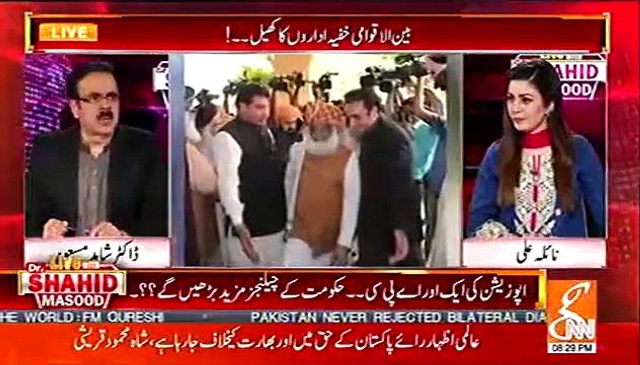 Shehbaz Sharif and Bilawal will not attend Fazal-ul-Rehman's APC session  tomorrow - Dr Shahid Masood