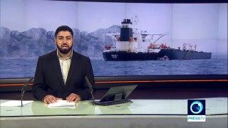 Iran-operated tanker Adrian Darya leaves anchorage at Gibraltar