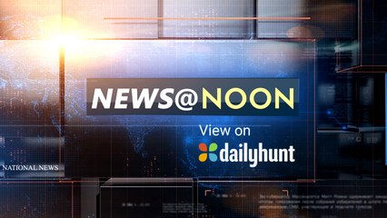 NEWS AT NOON, AUGUST 19TH