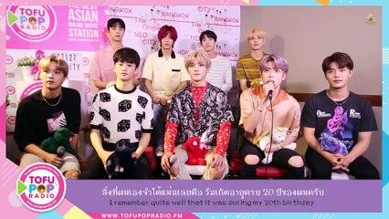 TofuPopRadio EXCLUSIVE INTERVIEW : NCT 127