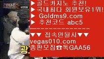 프라임카지노 【 공식인증 | GoldMs9.com | 가입코드 ABC5  】 ✅안전보장메이저 ,✅검증인증완료 ■ 가입*총판문의 GAA56 ■K게임 #$% 필리핀카지노앵벌이 #$% 바카라추천 #$% 무료온라인 카지노게임pc슬롯머게임 【 공식인증 | GoldMs9.com | 가입코드 ABC5  】 ✅안전보장메이저 ,✅검증인증완료 ■ 가입*총판문의 GAA56 ■사설카지노 ㉩ 오리엔탈카지노 ㉩ 카지노사이트  ㉩ 카지노놀이터카지노도사 【 공식인증 | GoldMs
