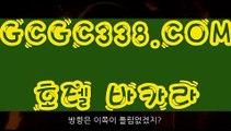 【 사설도박사이트 】↱바카라노하우↲ 【 GCGC338.COM 】 솔레어카지노 / 솔레어바카라 / 88카지노게임↱바카라노하우↲【 사설도박사이트 】