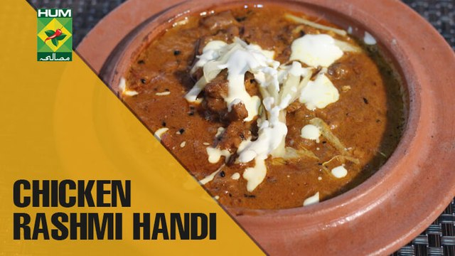 Easy and Yummy Chicken Rashmi Handi | Lively Weekends | Masala TV Show