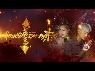 Buồn Không Em - ĐạtG ( Official Teaser )