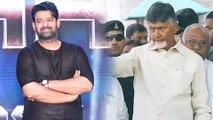 TDP Followers Targets Prabhas Saaho Movie    Filmibeat Telugu