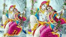 जन्माष्टमी 2019 : राधा और कृष्ण की उम्र में था इतना अंतर | Radha, Krishna age difference | Boldsky