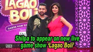 Shilpa Shetty Kundra on new Live game show 'Lagao Boli'