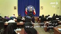 إيران تحذر الولايات المتحدة من احتجاز ناقلتها النفطية من جديد