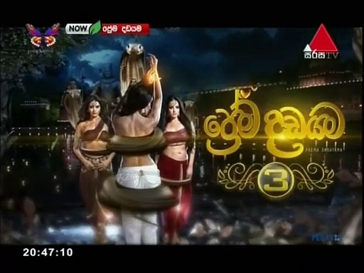 Prema Dadayama 3 - Episode 91 - 19th August 2019 Thumbnail