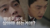 [welcome2life] EP10 ,Jung Ji-hoon, who fell with a heart, has recurrent symptoms  웰컴2라이프 20190819