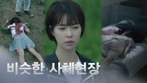 [welcome2life] EP10 ,similar to past nursery events  웰컴2라이프 20190819