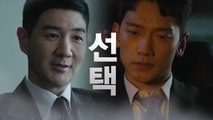 """[welcome2life] EP10 """"Come into our law firm.""""  웰컴2라이프 20190819"""