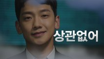 """[welcome2life] EP10 ) """"I'm quitting, so I don't care."""" 웰컴2라이프 20190819"""