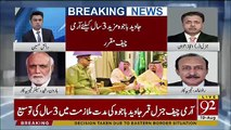 Haroon Rasheed's Response On The Extention Of Army Chief