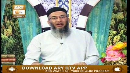 Baseerat ul Quran - 19th August 2019 - ARY Qtv