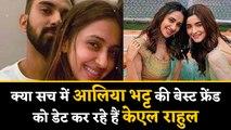 KL Rahul has this to say on Rumors of Dating Akanksha Ranjan  | वनइंडिया हिंदी