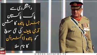 General Bajwa's mission to make Pakistan 'terrorism-free state'