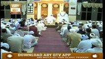 Islami Aqdaar - 19th August 2019 - ARY Qtv
