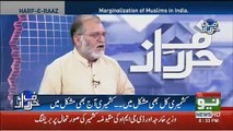 Orya Maqbool Jaan Response On Washington Post's Story On Kashmir..