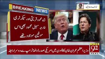 Imran Khan telephones Donald Trump