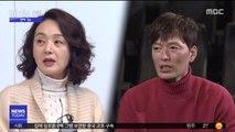 [투데이 연예톡톡] 배종옥·정재영, 부산국제영화제 심사위원