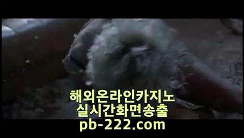 실시간핸드폰사이트^_^바카라필승법★pb-222.com★온라인사이트★사이트바카라★^_^실시간핸드폰사이트