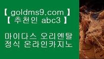 마닐라 카지노 후기♜리쟐파크카지노 | goldms9.com | 리쟐파크카지노 | 솔레이어카지노 | 실제배팅♣추천인 abc5♣ ♜마닐라 카지노 후기