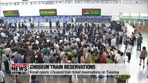 Train ticket reservations for this year's Chuseok holiday, known as Korean thanksgiving, begins today. Korail says the tickets can be booked through its website as well as in-person at train stations and ticket sales agencies for two days. Tickets for Gye