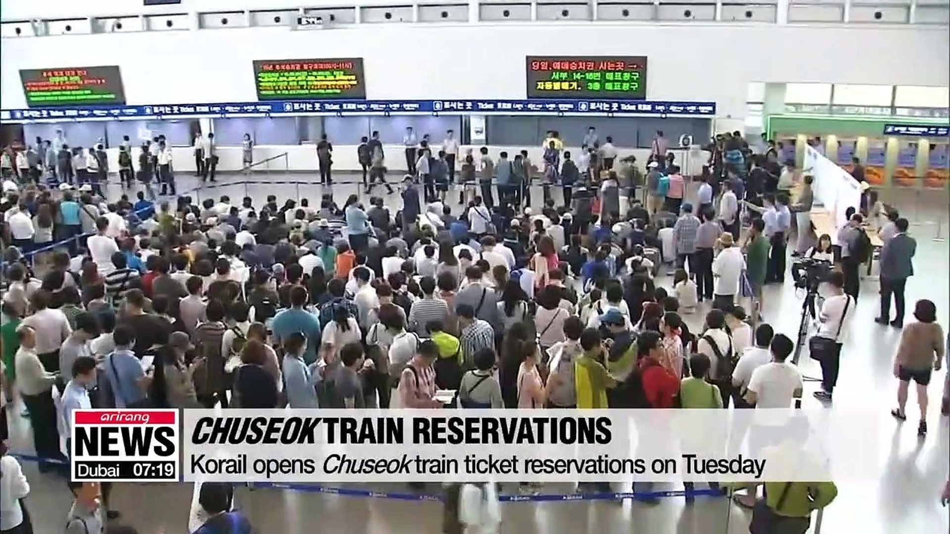 Train ticket reservations for this year's Chuseok holiday, known as Korean  thanksgiving, begins today  Korail says the tickets can be booked through  its website as well as in-person at train stations