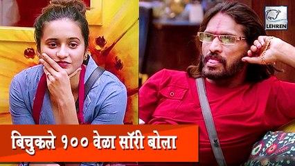 Bigg Boss Marathi 2 Shivani Surve Locks Abhijeet Bichukale In The Bathroom