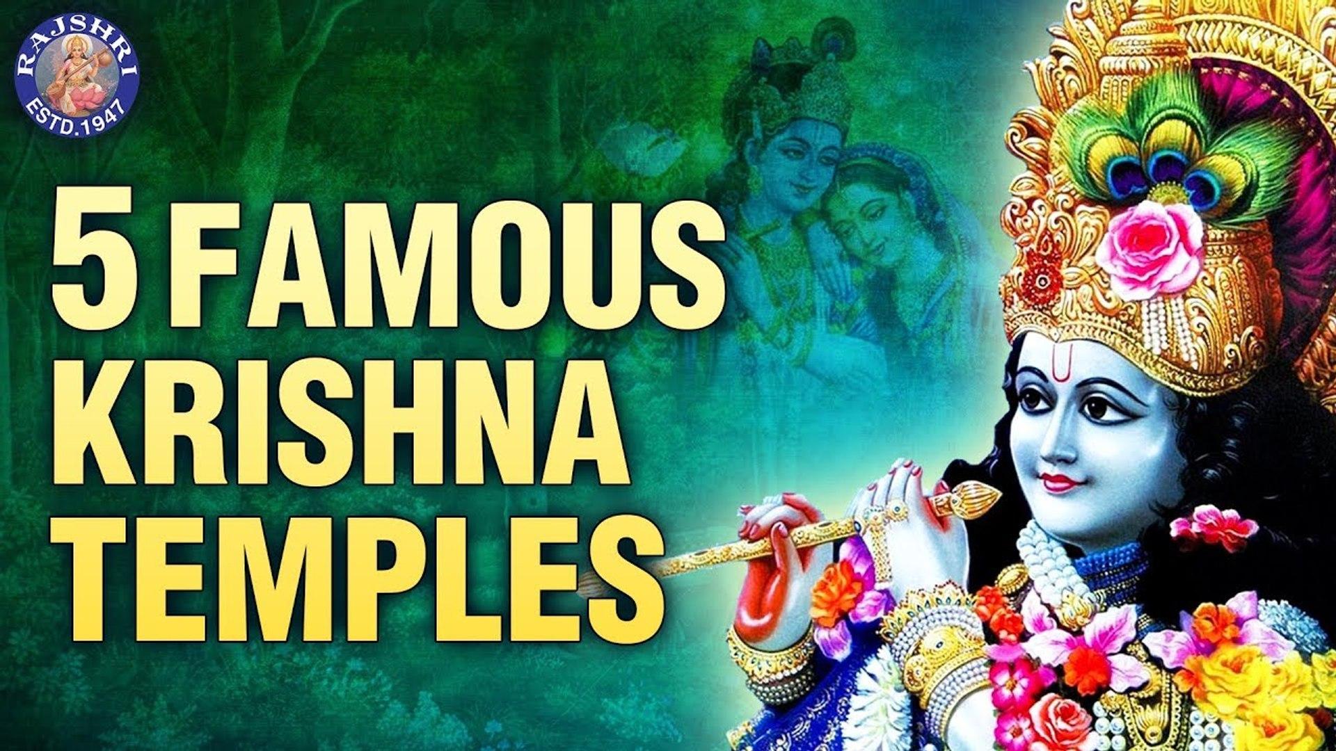 5 Famous Lord Krishna Temples | Sri Krishna Janmasthan Temple|Dwarkadish Temple| Banke Bihari Temple